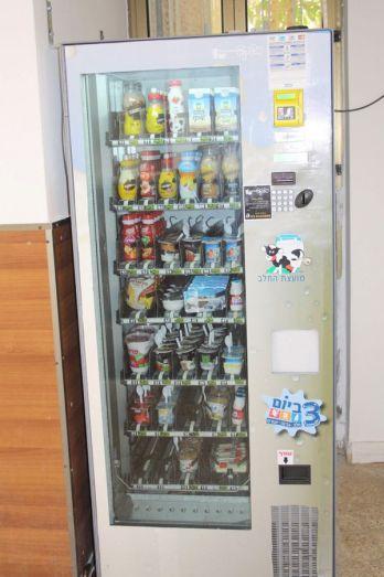 מכונות חלב בבתי הספר שחיתות של מועצת של מועצת החלב